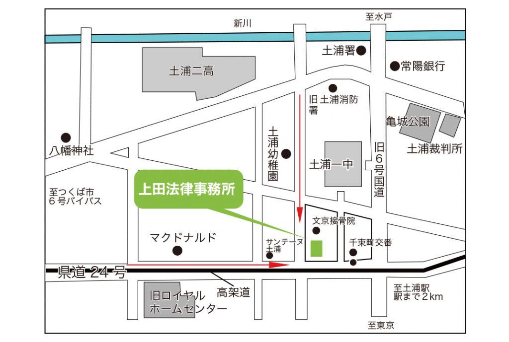 160908_上田法律事務所_交通事故パンフ